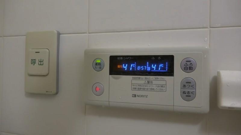 10 Gründe, warum japanische Badezimmer so beliebt sind.